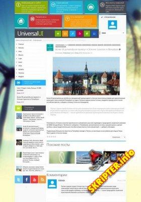UniversalUI Metro - универсальный шаблон для DLE