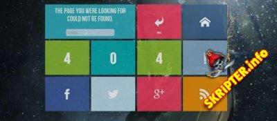 Metro Style 404 error page