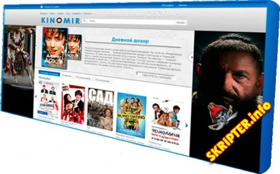 Кино портал.v1 DLE.9.8 от D0Gmatist