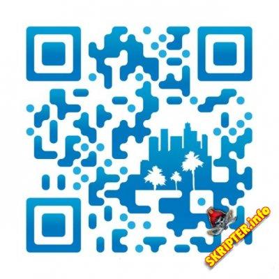 Модуль DLE 9.7 QR-код 3.1 - двухмерный код