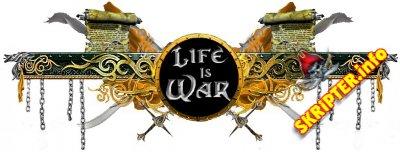 Скрипт браузерной игры Life Is War (01.04.13)