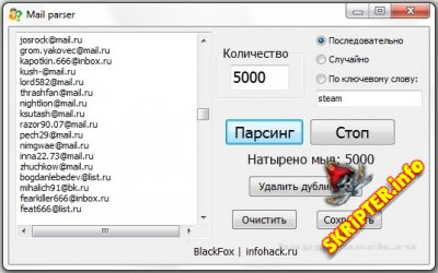 Mail parser v1.2 by infohack