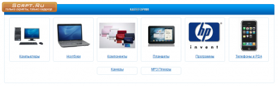 MaxyStore на основе OpenCart