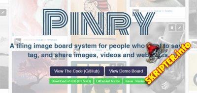 PinryCMS v1.0.0