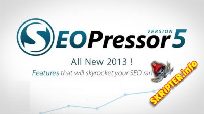 Плагин Seo Pressor 5.0 Nulled