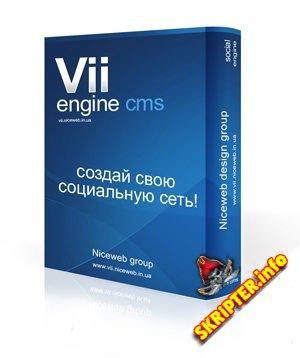 Vii Engine Full (лицензионная) / 2013 / UTF-8
