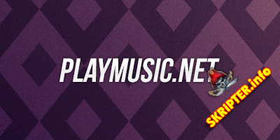 Макет PlayMusic