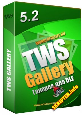 TWS Gallery 5.2 Nulled