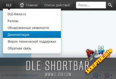 DLE ShortBar v.1.0