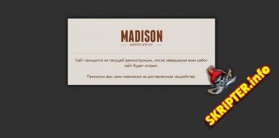Шаблон Madison для DLE 9.8