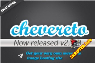 Chevereto 2.5.8 NULLED RUS