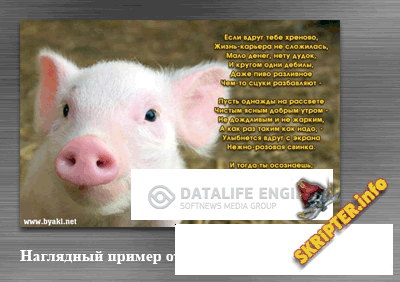 Непрозрачный фон watermark-а у картинок формата png-8