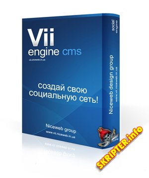 Релиз Vii Engine Full (лицензионная) / 2013 / UTF-8
