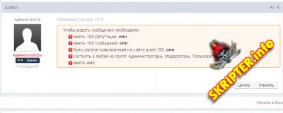 Hide IPB 3.4.4