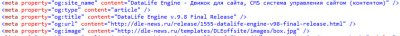 DataLife Engine v.10.0 Press Release