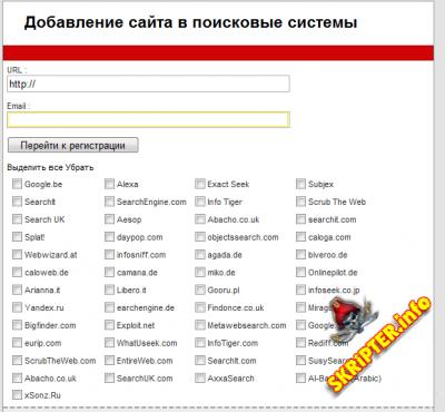 URL Submit