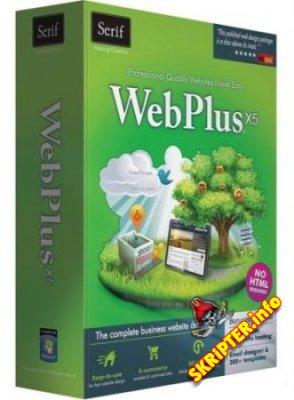 Serif WebPlus X5 RUS + KEY