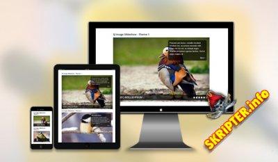 SJ Image Slideshow