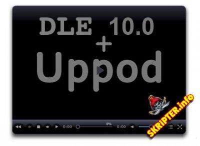 Интеграция Uppod в DLE 10.0