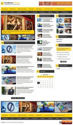 FirstNews - новостной шаблон для DLE