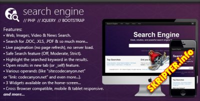 PHP Search Engine v1.2