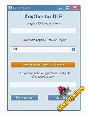 Offline Keygen DLE 10