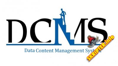 DCMS 7.5.1.151