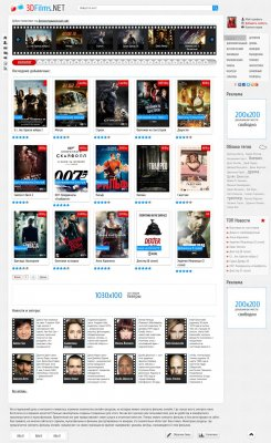 3DFilms - киношаблон для DLE
