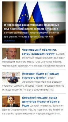 Шаблон NewsFeed