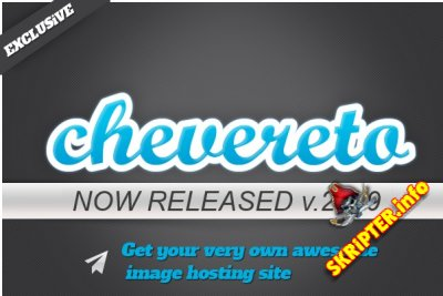 Chevereto 2.5.9 NULLED RUS