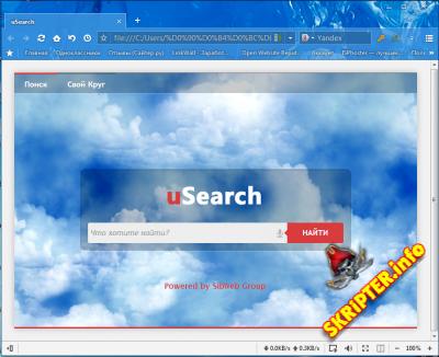 uSearch Theme