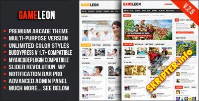 Gameleon v2.5
