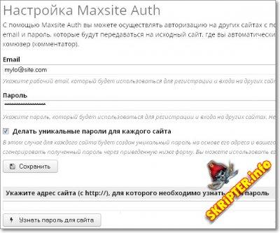 MaxSite CMS 0.85