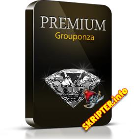 Скрипт коллективных покупок Grouponza