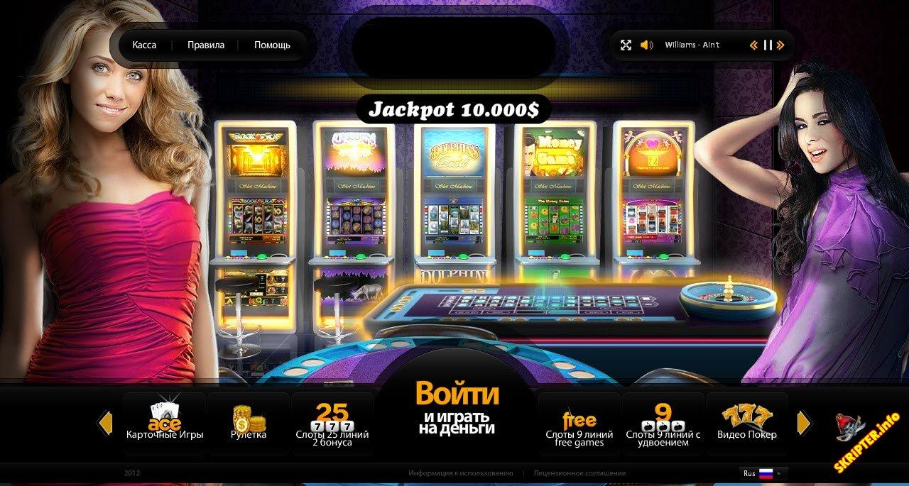 online casino games script