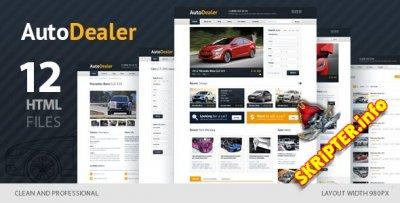 HTML Шаблон Auto Dealer