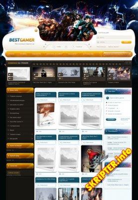 Шаблон BestGamer для DLE 10.5