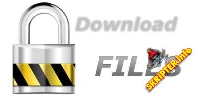 Доступность файлов в закрытых разделах