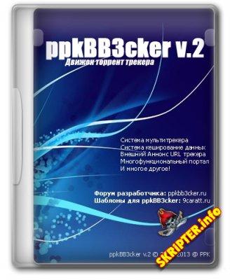 ppkBB3cker 2 v.51 [2015-11-16]