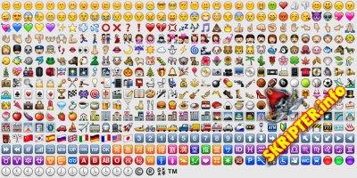 Emoji Smiles