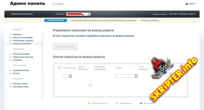 Casino Online Script 2013