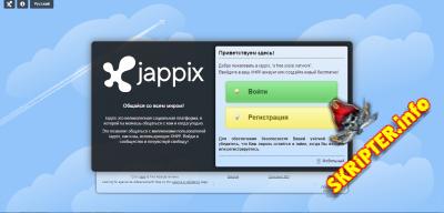 Jappix Alfa 9