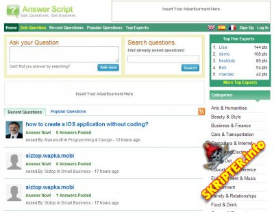 AnswerScript v2.7.1 Rus