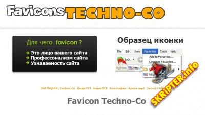 Генератор favicon