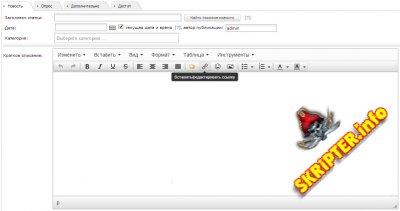 DataLife Engine v.10.1 Press Release