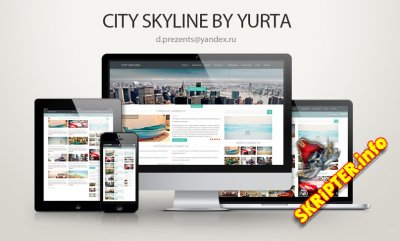 City SkyLine для DLE 10.0