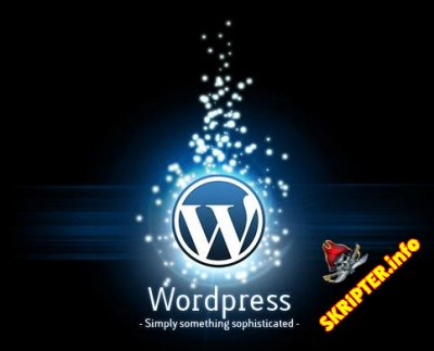 WordPress 3.7.1 Rus