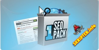 All in One SEO Pack Pro v2.5.0 Rus - SEO плагины для WordPress