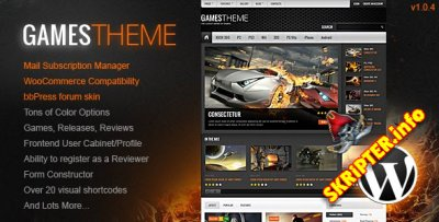 GamesTheme v1.0.4