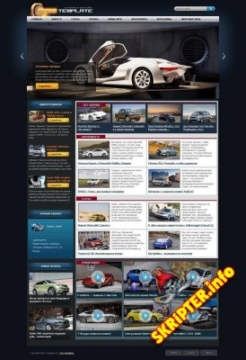 Cars Template - автомобильный шаблон для DLE